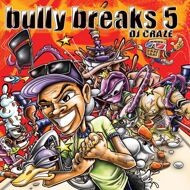 DJ Craze - Bully Breaks 5 (Ultra Clear Traktor Vinyl)
