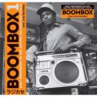 Various - Boombox 1979-1982: Early Independent Hip Hop, Electro and Disco Rap