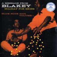 Art Blakey  - Holiday For Skins Vol. 1