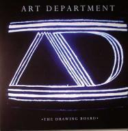 Art Department - The Drawing Board