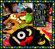 Captain Planet - Cookin' Gumbo