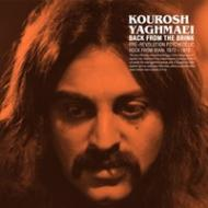 Kourosh Yaghmaei - Back From The Brink - Pre-Revolution Psychedelic Rock From Iran: 1973-1979 (Box)
