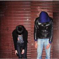 Crystal Castles - Crystal Castles