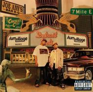 Slum Village - Detroit Deli (A Taste Of Detroit)