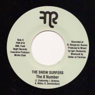 The Snow Surfers / United Boppers Unit - The 8 Number / R&B No.1